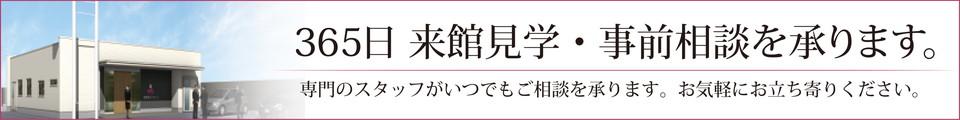 banner_20seikigaokahall