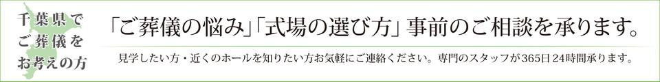 banner_kouei
