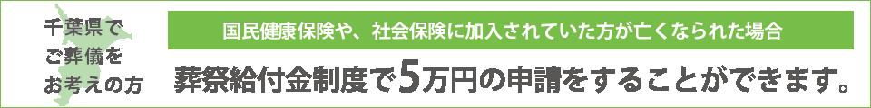 kyufu_l