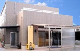 東礼 小平サポートセンター
