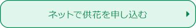 供花NET_pc