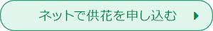 供花_NET_sp