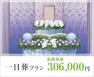 plan_syuto_01-2_2