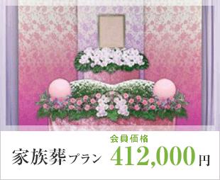 plan_syuto_03-2_2