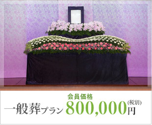 plan_syuto_04-l_01