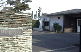 日野市営斎場