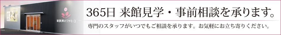 Fnishimiyanosawa