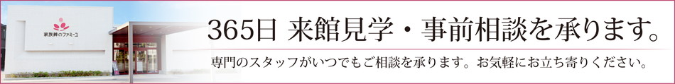 Fshimamachi