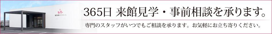 Fshimizu