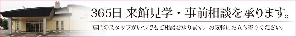 Fyoshimura
