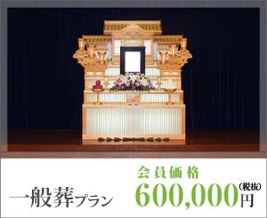 首都圏アイコンセット-01_05