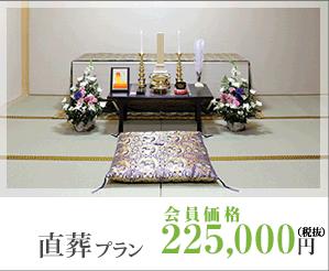 首都圏アイコンセット-01_14