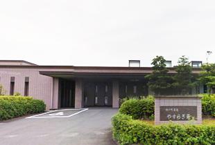 神戸町斎苑 やすらぎ苑
