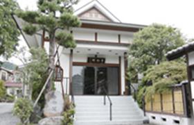 清宝院青柳閣