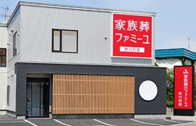 ファミーユ新川別館
